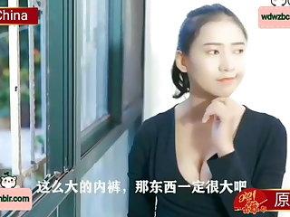 Brutal Sex China AV Chinese AV Chinese model Chinese AV Chinese China